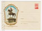ХМК СССР 1959 г. 890  1959 16.01 Киев. Памятник Николаю Щорсу
