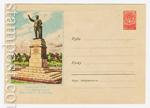 ХМК СССР 1959 г. 916  1959 24.02 Усть-Каменогорск. Памятник Кирову