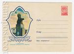 ХМК СССР 1959 г. 949  1959 19.03 Свердловск. Памятник писателю Бажову