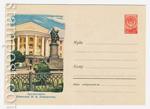 ХМК СССР 1959 г. 1015  1959 22.07 Архангельск. Памятник Ломоносову