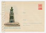 ХМК СССР 1959 г. 1070  1959 21.10 Севастополь. Памятник Петру Кошке