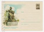 ХМК СССР 1959 г. 1087  1959 26.11 Пушкинские горы. Памятник Пушкину