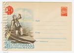 ХМК СССР 1959 г. 973 D2  1959  Спартакиада народов СССР. Каноэ