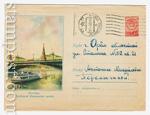 ХМК СССР 1959 г. 1012 P  1959 17.07 Москва. Большой Каменный мост