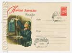 ХМК СССР 1959 г. 1006 SG  1959 07.07 Неделя письма. Девушка опускает письма в ящик