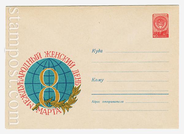 1076 Dx2 ХМК СССР  1959 14.11 Международный женский день 8 Марта. Н.Круглов