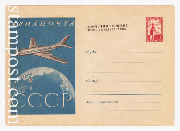 894b  ХМК СССР  1959 22.01 АВИА. Самолет ТУ-104 над земным шаром. Шрифт синий