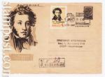 ХМК СССР 1959 г. 1008 P2  1959 14.07 А.С. Пушкин