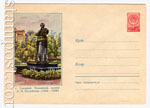 ХМК СССР 1959 г. 998 Dx2 СССР  1959  Грозный. Памятник поэту Полежаеву