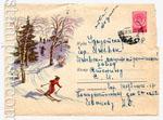 ХМК СССР 1959 г. 1083 P СССР 1959 24.11 Катание с гор на лыжах