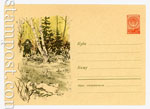 ХМК СССР 1960 г. 1229 Dx2  1960 06.06 Охота на зайца