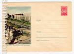 ХМК СССР 1960 г. 1099 Dx2  1960 05.01 Москва. Ленинградский проспект