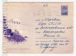 ХМК СССР 1960 г. 1149 P  1960 26.03 Сочи. Санаторий им. Орджоникидзе