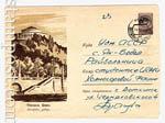 ХМК СССР 1960 г. 1176 P  1960 14.04 Тбилиси. Цирк