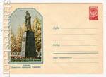 ХМК СССР 1960 г. 1182 Dx2  1960 25.04 Херсон. Памятник адмиралу Ушакову
