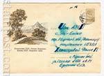 ХМК СССР 1960 г. 1195 P1  1960 16.05 Казахская ССР. Озеро Боровое