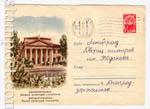 ХМК СССР 1960 г. 1392 Px2  1960 28.11 Днепропетровск. ДК студентов