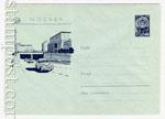 ХМК СССР 1960 г. 1273 Dx2  1959 19.07 Москва. Ленинский проспект