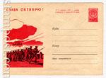 """ХМК СССР 1960 г. 1294 Dx2  1960 16.08 Слава Октябрю! Матросы. """"Аврора"""". П.Вьюев"""