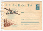 USSR Art Covers 1960 1116 Dx2 USSR 1960 16.02 Airmail. AH-10 over the Crimean coast