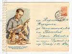 ХМК СССР 1960 г. 1184 P  1960 28.04 Богородская резьба по дереву