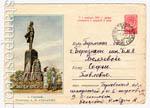ХМК СССР 1960 г. 1310  Горький. Памятник Горькому 1960 05.09