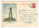 ХМК СССР 1960 г. 1311  1960 05.09 Горький. Памятник Валерию Чкалову