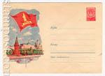 ХМК СССР 1960 г. 1107  1960 04.02 1 Мая