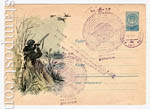 USSR Art Covers 1960 1219 SG1 USSR 1960 26.05 Hunting on the ducks. Mail cover has special cancellation.