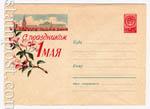 ХМК СССР 1960 г. 1136 Dx3  1960 17.03 С праздником 1 Мая