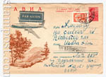 ХМК СССР 1960 г. 1277 P2  1960 21.07 АВИА. ИЛ-18 над сопками