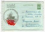 ХМК СССР 1960 г. 1317b P  1960 15.09 Слава Великому Октябрю! Бум.ГУ