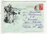 ХМК СССР 1960 г. 1425 P  1960 Туристы. С.Андрианов