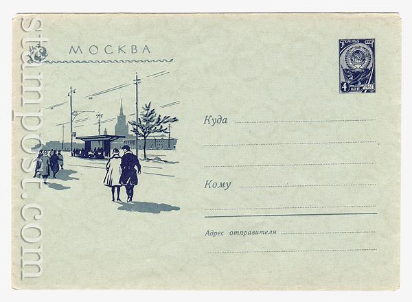 1274 Dx2 ХМК СССР СССР 1960 19.07 Москва. Площадь Маяковского