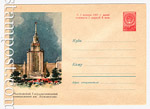 USSR Art Covers 1960 1275 Dx2 USSR 1960 19.07 Moscow. Moscow State University