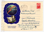 USSR Art Covers 1960 1377 P Dx2 USSR 1960 27.08 Space -travelers Belka and Strelka.