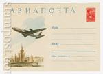 ХМК СССР 1960 г. 1097  1960 05.01 АВИА. ТУ-114 над зданием МГУ