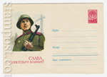ХМК СССР 1960 г. 1104  1960 19.01 Слава советским воинам!