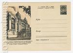 ХМК СССР 1960 г. 1118 Dx2  1960 20.02 Баку. Театр оперы и балета им. Ахундова