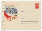 ХМК СССР 1960 г. 1124 Dx2  1960 26.02 Казань. Дом-музей В.И.Ленина