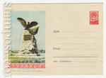 ХМК СССР 1960 г. 1137  1960 18.03 Белорусская ССР. Памятник русским богатырям