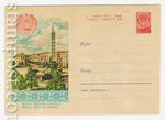 ХМК СССР/1960 г. 1138  1960 18.03 Минск. Круглая площадь