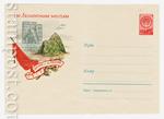 ХМК СССР 1960 г. 1142  1960 19.03 Шалаш у озера Разлив