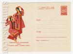 ХМК СССР 1960 г. 1146 Dx2  1960 24.03 Современный туркменский танец