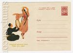 ХМК СССР 1960 г. 1147  1960 24.03 Узбекский народный танец