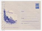ХМК СССР 1960 г. 1149  1960 26.03 Сочи. Санаторий им. Орджоникидзе