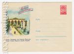 ХМК СССР 1960 г. 1151  1960 29.03 Баку. Площадь им. Самеда Вургуна