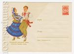 ХМК СССР 1960 г. 1153  1960 01.04 Литовский народный танец
