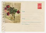 ХМК СССР 1960 г. 1155  1960 02.04 Розы в стакане. Четыре слева, одна справа