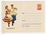 ХМК СССР 1960 г. 1158  1960 04.04 Белорусский народный танец